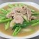 สูตรอาหารไทย : ราดหน้าหมู (Thai noodle with pork in gravy)