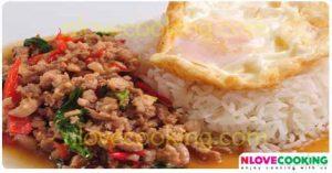 ผัดกระเพราหมูสับ หมูสับผัดกระเพรา หมูสับผัดใบกระเพรา อาหารไทย
