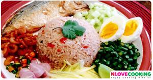 ข้าวผัดน้ำพริกกะปิ อาหารไทย เมนูผัด เมนูข้าวผัด