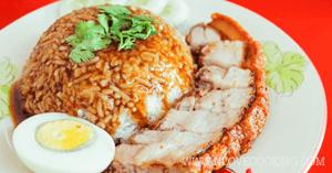 ข้าวหมูกรอบ อาหารจานเดียว เมนูหมู อาหารไทย
