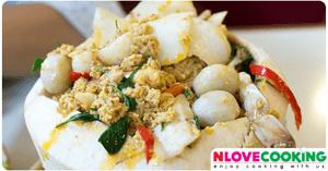 ห่อหมกปลาหมึก อาหารไทย เมนูปลาหมึก เมนูกะทิ