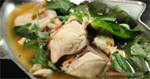 ต้มแซ่บปลาคัง อาหารไทย เมนูปลา