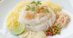ขนมจีนซาวน้ำ น้ำยาขนมจีน อาหารไทยโบราณ อาหารภาคกลาง
