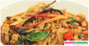 ผัดพริกแกงไก่มะละกอ ผัดพริกแกงไก่ เมนูผัด อาหารไทย