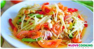 ส้มตำไทย สูตรส้มตำไทย วิธีทำส้มตำไทย อาหารไทย